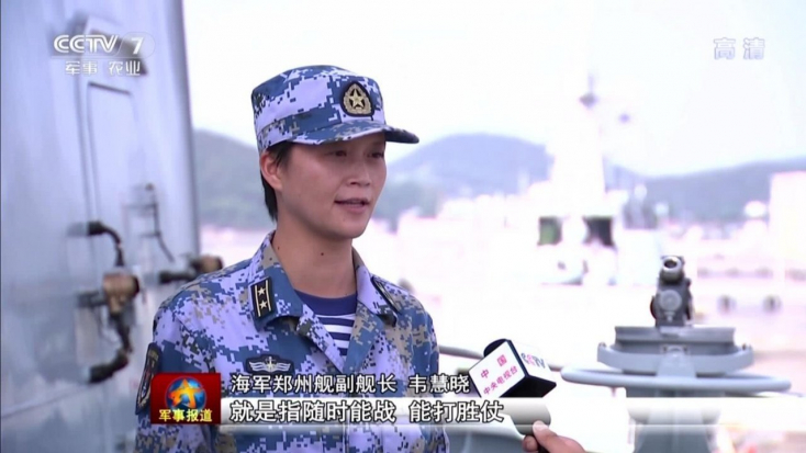 Először lesz női parancsnoka a kínai haditengerészetnek