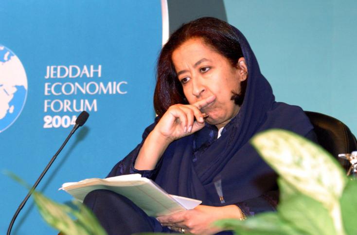 Az ország történetében először neveztek ki nőt egy bank élére Szaúd-Arábiában